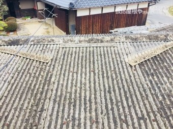 岡山市北区 スレートの棟劣化