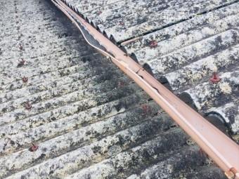 岡山市北区 雨樋が歪んでいます。