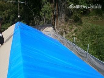 岡山県久米南町 屋根工事 屋根リフォーム ブルーシート張り